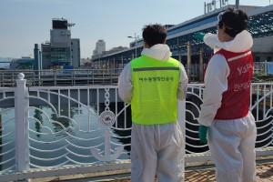 여수광양항만공사, 드론을 활용한 항만구역 복합방역 실시