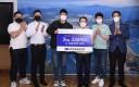 충덕중총동문회, 여수시 저소득 가정에 갓김치 후원