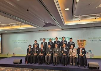 순천시, 2020 대한민국 공간복지대상 우수상 수상