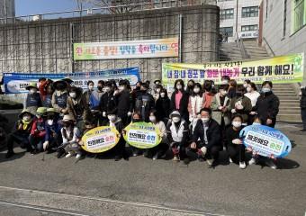 순천시 왕조1동, 주민과 함께 봉화초교 앞 등굣길 꽃길 조성