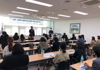 전남교육청, 긍정적행동지원 역량강화 연수 개최