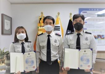 광양소방서, 교통사고 인명구조 소방관 2명'소방청장상'수상