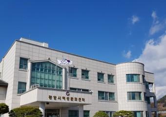 광양시 여성문화센터, 제62기 여성문화대학 수강생 모집