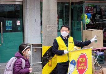 권오봉 여수시장, '녹색어머니로 깜짝 변신'…'교통지도'
