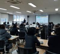 여수시행복교육지원센터, 진로‧진학 프로그램 '호응'